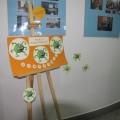 10-lat-zamojskiego-centrum-wolontariatu-16.jpg